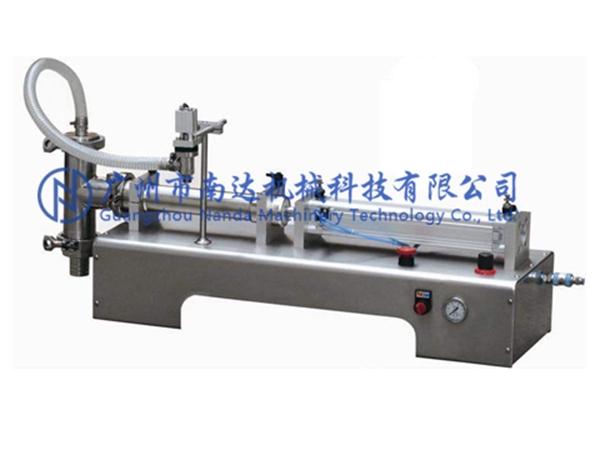 半自动液体气动灌装机