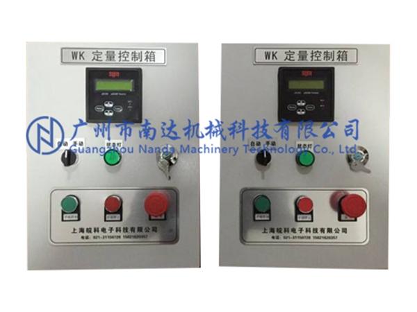 不锈钢PH控制仪