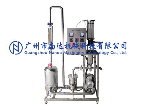 流化干燥实验装置