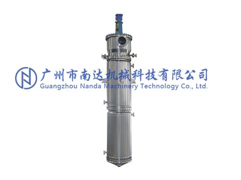 加压排式刮板薄膜蒸发器